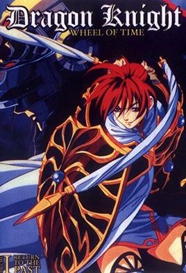 Dragon Knight 4 Episode 1 dvd blu-ray video cover art