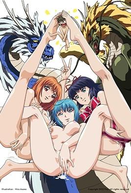 Haramasete Seiryuu-kun 2 dvd blu-ray video cover art