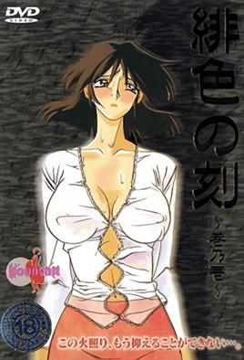 Hiiro no Koku 1 dvd blu-ray video cover art