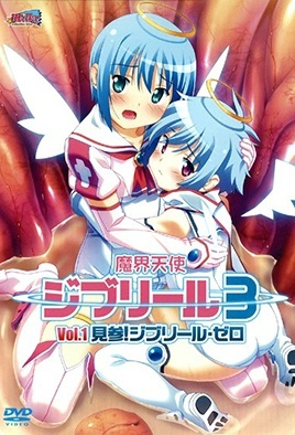 Jiburiru: The Devil Angel 3 Ep 1