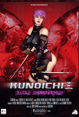 Kunoichi 3: Dark Butterfly dvd blu-ray video cover art