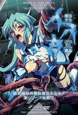 Magical Girl Isuka 1