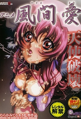 Night Shift Nurses 2 - Kazama Mana dvd blu-ray video cover art