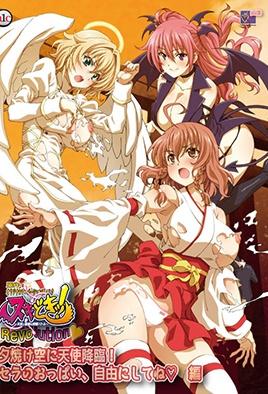 Nuki Doki! Revolution 2 dvd blu-ray video cover art