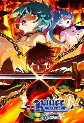 Rance: The Quest for Hikari 3 dvd blu-ray video cover art