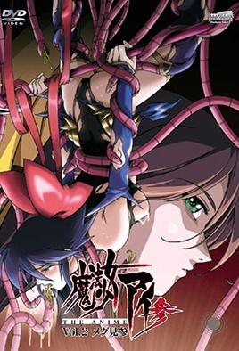 Mahou Shoujo Ai San 2 dvd blu-ray video cover art