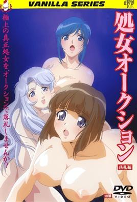 Shojo Auction 2 dvd blu-ray video cover art
