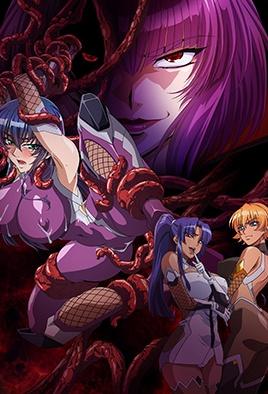 Taimanin Asagi 3 Ep 2 dvd blu-ray video cover art