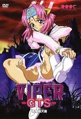 Viper GTS 3 dvd blu-ray video cover art
