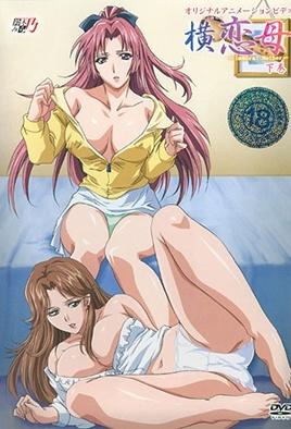 Yokorenbo: Immoral Mother 2